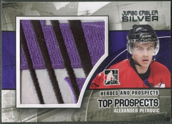 2010/11 ITG Heroes and Prospects #JM01 Alexander Petrovic Top Prospects Jumbo Emblem Silver /3