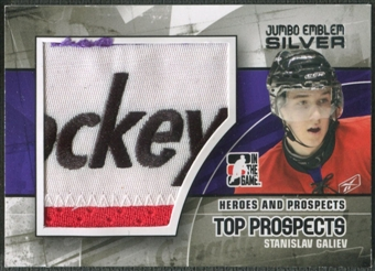 2010/11 ITG Heroes and Prospects #JM21 Stanislav Galiev Top Prospects Jumbo Emblem Silver /3