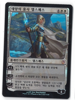 Magic the Gathering Theros KOREAN Single Elspeth, Sun's Champion FOIL - NEAR MINT (NM)