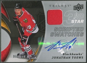 2008/09 Upper Deck Trilogy #3RDTO Jonathan Toews Third Star Jersey Auto #068/100