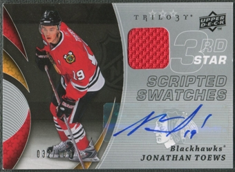 2008/09 Upper Deck Trilogy #3RDTO Jonathan Toews Third Star Jersey Auto #032/100