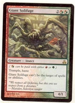 Magic the Gathering Guildpact Single Giant Solifuge - SLIGHT PLAY (SP)