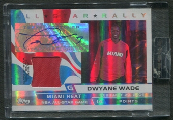 2005/06 Topps Big Game #DW Dwyane Wade All-Star Rally Relics Auto Pants #032/199