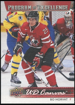 2014/15 Upper Deck Canvas #C266 Bo Horvat POE Programme of Excellence Team Canada