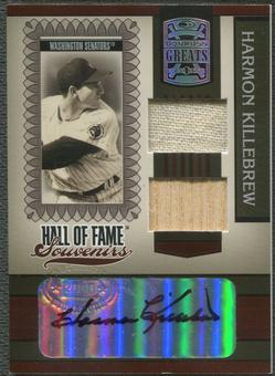 2005 Donruss Greats #18 Harmon Killebrew Hall of Fame Souvenirs Bat Jersey Auto