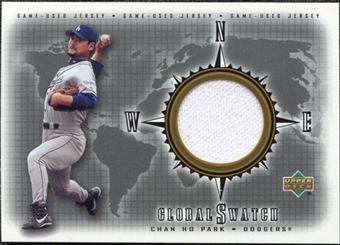 2002 Upper Deck Global Swatch Game Jersey #GSCP Chan Ho Park