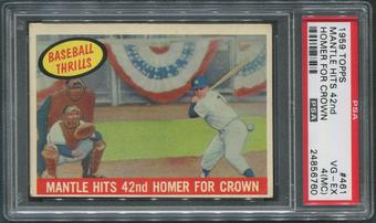 1959 Topps Baseball #461 Mickey Mantle Hits 42nd Homer For Crown PSA 4 (VG-EX) (MC)