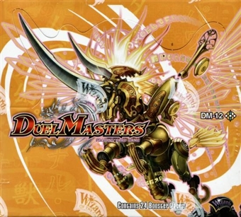 WOTC DuelMasters Thrash of the Hybrid Megacreatures Booster Box