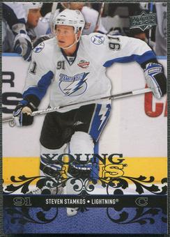 2008/09 Upper Deck #245 Steven Stamkos Young Guns Rookie