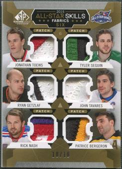 2015/16 SP Game Used #AS64 Toews Getzlaf Nash Seguin Tavares Bergeron All-Star Skills Six Fabrics Patch #10/10