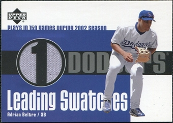 2003 Upper Deck Leading Swatches Jersey #AB Adrian Beltre GM