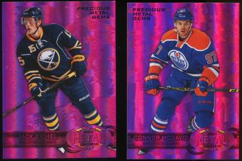 2015/16 Upper Deck Employee Exclusive Box Set Precious Metal Gems Hockey w/ McDavid & Eichel 12/150
