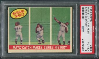 1959 Topps Baseball #464 Willie Mays Catch PSA 4 (VG-EX)