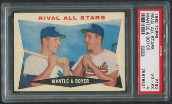 1960 Topps Baseball #160 Rival All-Stars Mickey Mantle & Ken Boyer PSA 4 (VG-EX)