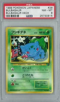 Pokemon Japanese Bulbasaur Deck Bulbasaur 29 Single PSA 8