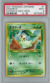 Pokemon Japanese Chikorita Deck Chikorita Single PSA 9