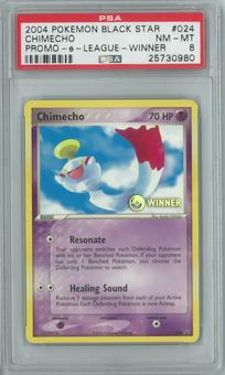Pokemon Promo Chimeco 24 Single PSA 8