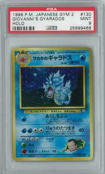 Pokemon Japanese Gym Challenge Giovanni's Gyarados 130 Single PSA 9