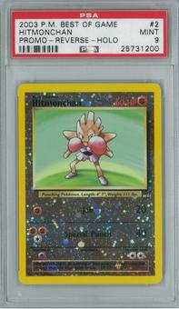 Pokemon Best of Game Hitmonchan 2 Single PSA 9