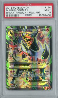 Pokemon Breakthrough M Houndoom EX 154/162 Single PSA 9