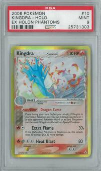 Pokemon EX Holon Phantoms Kingdra 10/110 Single PSA 9