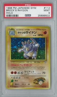 Pokemon Japanese Gym Challenge Brock's Rhydon 112 Single PSA 9