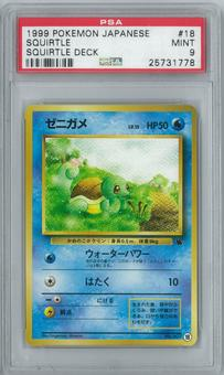 Pokemon Squirtle Deck Squirtle 18 Single PSA 9