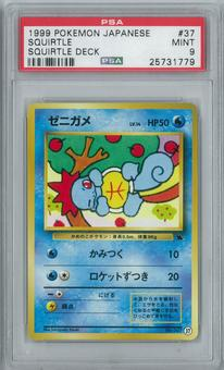Pokemon Squirtle Deck Squirtle 37 Single PSA 9