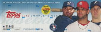 2010 Topps Factory Set Baseball Retail (Box)