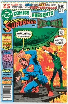 DC Comics Presents #26   VF+