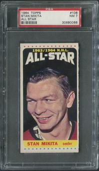 1964/65 Topps Hockey #106 Stan Mikita All Star SP PSA 7 (NM)