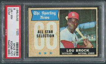 1968 Topps Baseball #372 Lou Brock All Star PSA 8 (NM-MT)