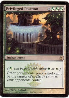 Magic the Gathering Ravnica Single Privileged Position Foil - SLIGHT PLAY (SP)