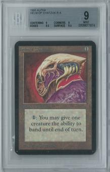 Magic the Gathering Alpha Helm of Chatzuk Single BGS 9 (9, 9, 9.5, 9.5)