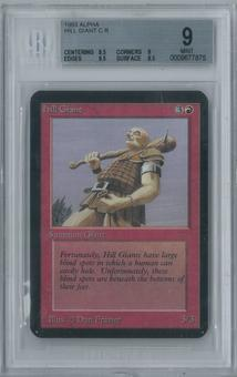 Magic the Gathering Alpha Hill Giant Single BGS 9 (8.5, 9, 9.5, 9.5)