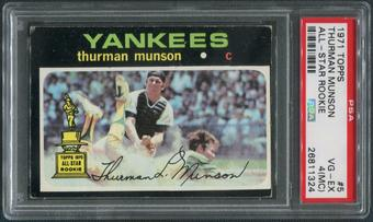 1971 Topps Baseball #5 Thurman Munson PSA 4 (VG-EX) (MC)