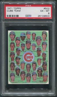 1971 Topps Baseball #502 Chicago Cubs Team PSA 6 (EX-MT)