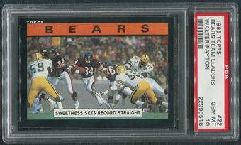 1985 Topps Football #22 Chicago Bears Team Leaders Walter Payton PSA 10 (GEM MT)