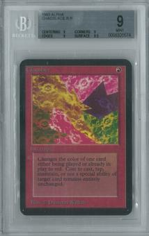Magic the Gathering Alpha Single Chaoslace BGS 9 (9, 9, 9, 9.5)