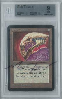 Magic the Gathering Alpha Single Helm of Chatzuk BGS 9 (8.5, 9, 9, 9.5)