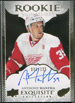 2016/17 Exquisite Collection #ERSMA Anthony Mantha Rookie Signatures Auto #095/225