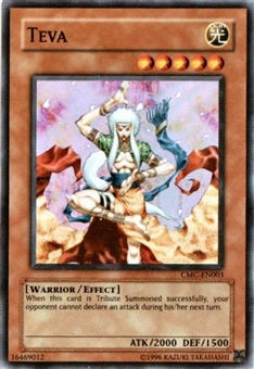 Yu-Gi-Oh Promo Single Teva Super Rare CMC-EN003