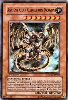 Yu-Gi-Oh SD Machine Re-Volt Single Ancient Gear Gadjiltron Dragon Ultra Rare SD10