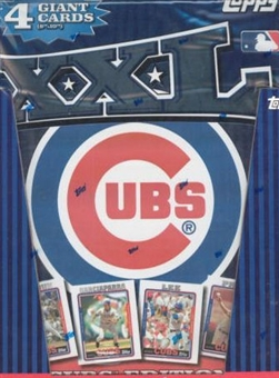 2005 Topps XXL Chicago Cubs Baseball Hobby Pack