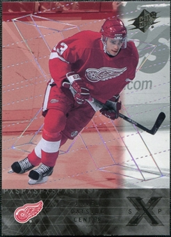 2000/01 Upper Deck SPx Rookie Redemption #RR11 Pavel Datsyuk