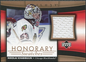 2005/06 Upper Deck Trilogy Honorary Swatches #HSNK Nikolai Khabibulin