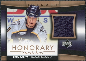 2005/06 Upper Deck Trilogy Honorary Swatches #HSPK Paul Kariya