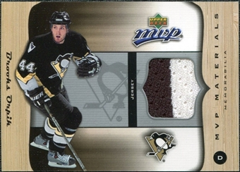 2005/06 Upper Deck MVP Materials #MBO Brooks Orpik
