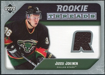 2005/06 Upper Deck Rookie Threads #RTJJ Jussi Jokinen