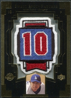 2003 Upper Deck Sweet Spot Patches #HN1 Hideo Nomo